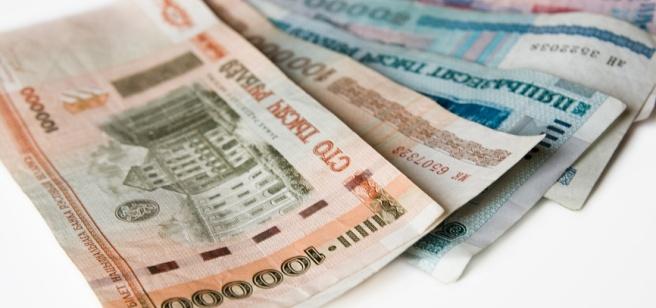 стоматологический туризм в Белоруссии - деньги в Беларуси
