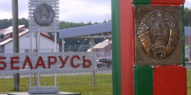 стоматологический туризм в Беларуси - таможенный досмотр в Белоруссии