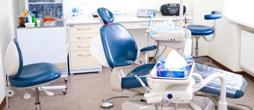 стоматология в минске - вид кабинета